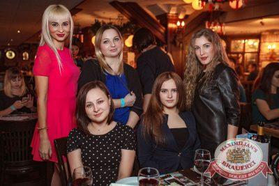 Макс Барских, 14 декабря 2017 - Ресторан «Максимилианс» Новосибирск - 29