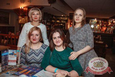 Макс Барских, 14 декабря 2017 - Ресторан «Максимилианс» Новосибирск - 30
