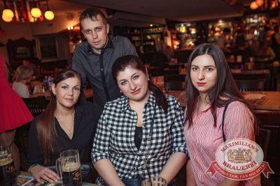 Макс Барских, 14 декабря 2017 - Ресторан «Максимилианс» Новосибирск - 32
