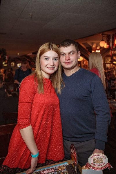 Макс Барских, 14 декабря 2017 - Ресторан «Максимилианс» Новосибирск - 33