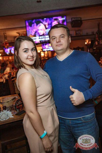 Макс Барских, 14 декабря 2017 - Ресторан «Максимилианс» Новосибирск - 36