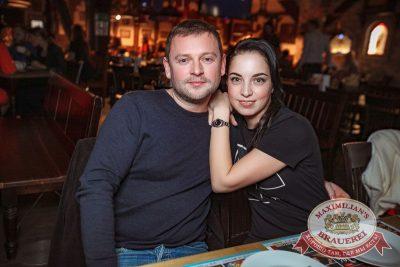 Макс Барских, 14 декабря 2017 - Ресторан «Максимилианс» Новосибирск - 44