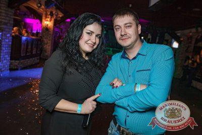 Макс Барских, 14 декабря 2017 - Ресторан «Максимилианс» Новосибирск - 46