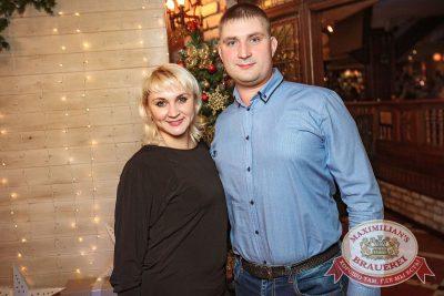 Макс Барских, 14 декабря 2017 - Ресторан «Максимилианс» Новосибирск - 49
