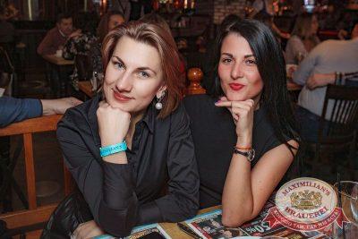 Макс Барских, 14 декабря 2017 - Ресторан «Максимилианс» Новосибирск - 51