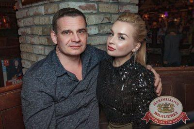 Макс Барских, 14 декабря 2017 - Ресторан «Максимилианс» Новосибирск - 52