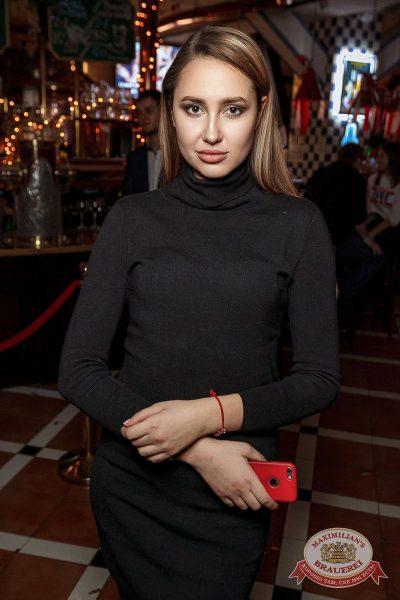Макс Барских, 14 декабря 2017 - Ресторан «Максимилианс» Новосибирск - 53