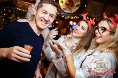 Похмельные вечеринки, 2 января 2018 - Ресторан «Максимилианс» Новосибирск - 1