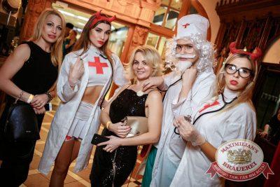 Похмельные вечеринки, 2 января 2018 - Ресторан «Максимилианс» Новосибирск - 10