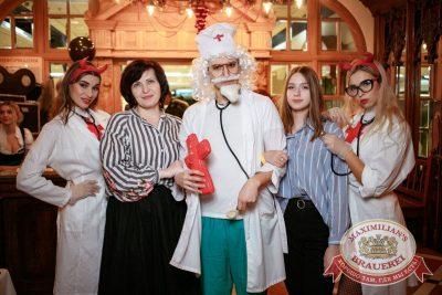 Похмельные вечеринки, 2 января 2018 - Ресторан «Максимилианс» Новосибирск - 15