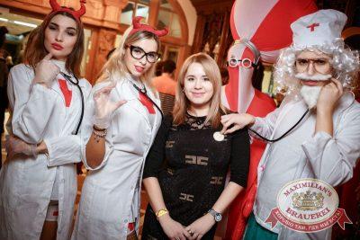 Похмельные вечеринки, 2 января 2018 - Ресторан «Максимилианс» Новосибирск - 17