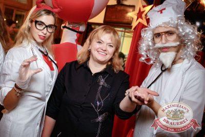 Похмельные вечеринки, 2 января 2018 - Ресторан «Максимилианс» Новосибирск - 18