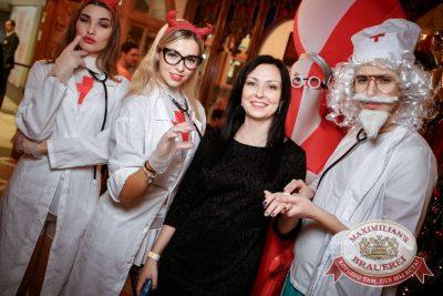 Похмельные вечеринки, 2 января 2018 - Ресторан «Максимилианс» Новосибирск - 19