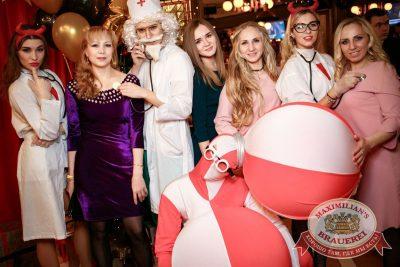 Похмельные вечеринки, 2 января 2018 - Ресторан «Максимилианс» Новосибирск - 20