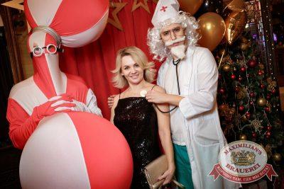 Похмельные вечеринки, 2 января 2018 - Ресторан «Максимилианс» Новосибирск - 24