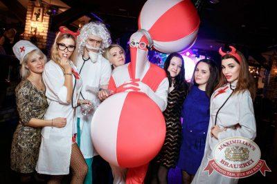 Похмельные вечеринки, 2 января 2018 - Ресторан «Максимилианс» Новосибирск - 25