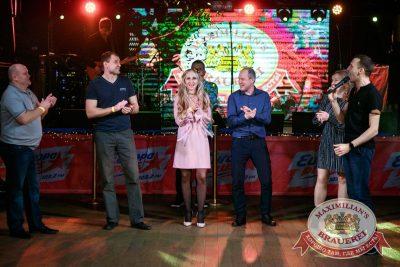 Похмельные вечеринки, 2 января 2018 - Ресторан «Максимилианс» Новосибирск - 26