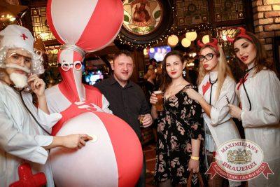 Похмельные вечеринки, 2 января 2018 - Ресторан «Максимилианс» Новосибирск - 3