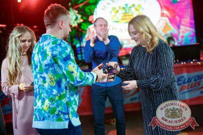 Похмельные вечеринки, 2 января 2018 - Ресторан «Максимилианс» Новосибирск - 33