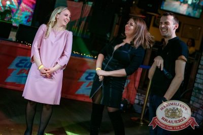 Похмельные вечеринки, 2 января 2018 - Ресторан «Максимилианс» Новосибирск - 34