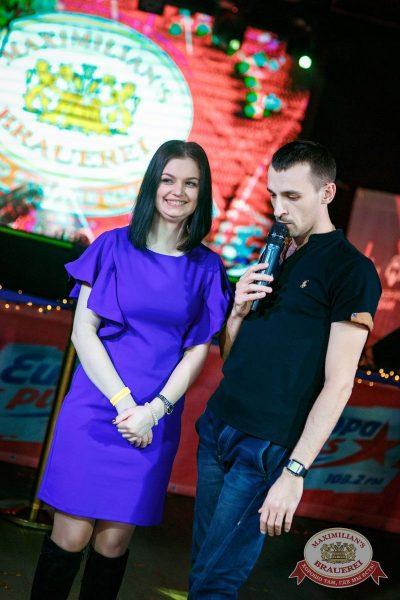 Похмельные вечеринки, 2 января 2018 - Ресторан «Максимилианс» Новосибирск - 35