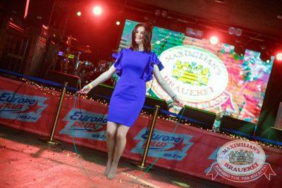 Похмельные вечеринки, 2 января 2018 - Ресторан «Максимилианс» Новосибирск - 37