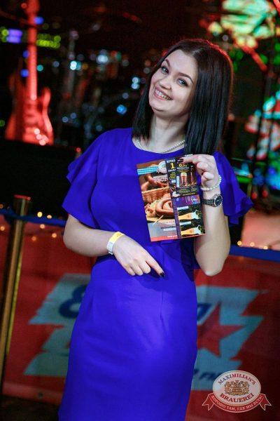 Похмельные вечеринки, 2 января 2018 - Ресторан «Максимилианс» Новосибирск - 38