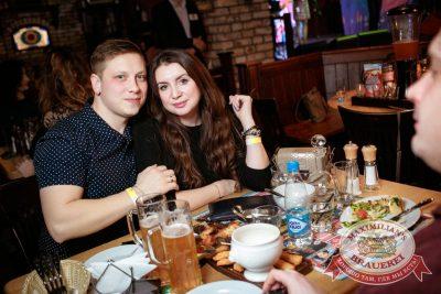 Похмельные вечеринки, 2 января 2018 - Ресторан «Максимилианс» Новосибирск - 41