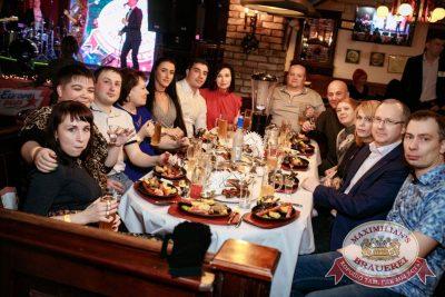 Похмельные вечеринки, 2 января 2018 - Ресторан «Максимилианс» Новосибирск - 43