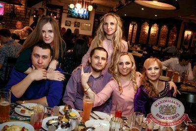Похмельные вечеринки, 2 января 2018 - Ресторан «Максимилианс» Новосибирск - 44