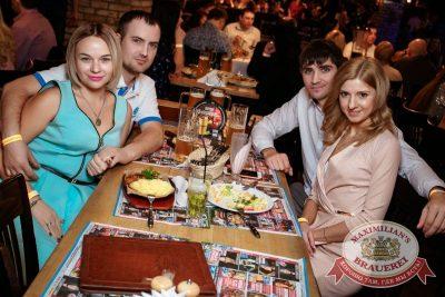 Похмельные вечеринки, 2 января 2018 - Ресторан «Максимилианс» Новосибирск - 45