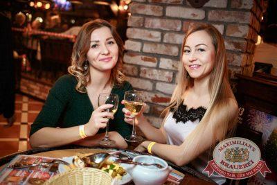 Похмельные вечеринки, 2 января 2018 - Ресторан «Максимилианс» Новосибирск - 47