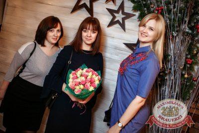 Похмельные вечеринки, 2 января 2018 - Ресторан «Максимилианс» Новосибирск - 50