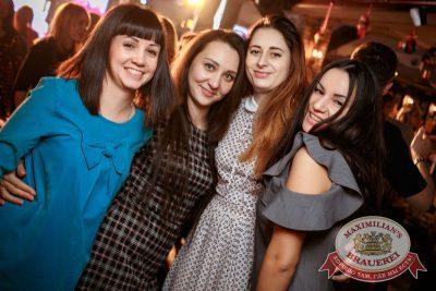 Похмельные вечеринки, 2 января 2018 - Ресторан «Максимилианс» Новосибирск - 54