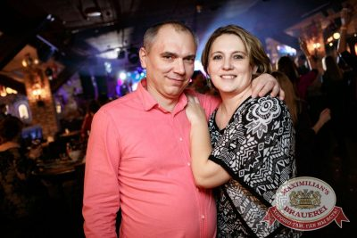 Похмельные вечеринки, 2 января 2018 - Ресторан «Максимилианс» Новосибирск - 55