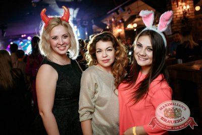 Похмельные вечеринки, 2 января 2018 - Ресторан «Максимилианс» Новосибирск - 56
