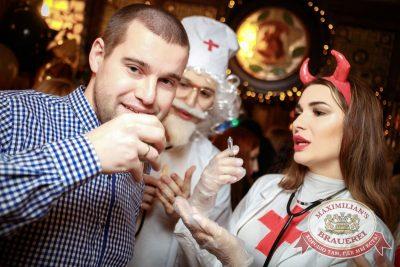 Похмельные вечеринки, 2 января 2018 - Ресторан «Максимилианс» Новосибирск - 6