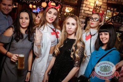 Похмельные вечеринки, 2 января 2018 - Ресторан «Максимилианс» Новосибирск - 7