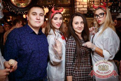 Похмельные вечеринки, 2 января 2018 - Ресторан «Максимилианс» Новосибирск - 8