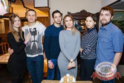 Stand Up: Дмитрий Романов, 31 января 2018 - Ресторан «Максимилианс» Новосибирск - 15