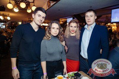 Stand Up: Дмитрий Романов, 31 января 2018 - Ресторан «Максимилианс» Новосибирск - 22