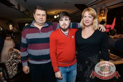 Stand Up: Дмитрий Романов, 31 января 2018 - Ресторан «Максимилианс» Новосибирск - 23