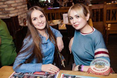 Stand Up: Дмитрий Романов, 31 января 2018 - Ресторан «Максимилианс» Новосибирск - 24