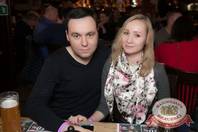 Stand Up: Дмитрий Романов, 31 января 2018 - Ресторан «Максимилианс» Новосибирск - 27