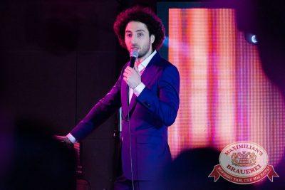 Stand Up: Дмитрий Романов, 31 января 2018 - Ресторан «Максимилианс» Новосибирск - 3