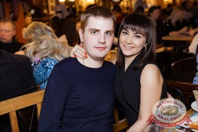 Stand Up: Дмитрий Романов, 31 января 2018 - Ресторан «Максимилианс» Новосибирск - 30