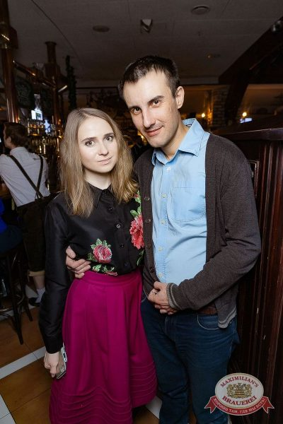Stand Up: Дмитрий Романов, 31 января 2018 - Ресторан «Максимилианс» Новосибирск - 32