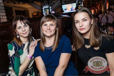 Stand Up: Дмитрий Романов, 31 января 2018 - Ресторан «Максимилианс» Новосибирск - 36
