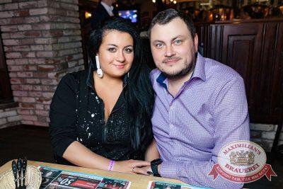 Stand Up: Дмитрий Романов, 31 января 2018 - Ресторан «Максимилианс» Новосибирск - 39