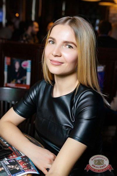 Stand Up: Дмитрий Романов, 31 января 2018 - Ресторан «Максимилианс» Новосибирск - 40